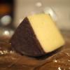チーズ: 標茶、長坂牧場チーズ工房の「わいん」