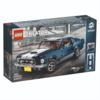 レゴ ストアにて3月1日から先行販売! レゴ(LEGO)クリエイター エキスパート「フォード・マスタング(10265)」
