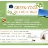GREEN YOGA 開催します!!
