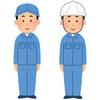 製造業で10年以上働いてる工場勤務員が製造業メリット、デメリットを教えます 就職やアルバイトで製造業に悩んでる人は必見