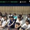 マジ?【速報】STUセンターは瀧野由美子!