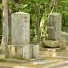 権力と会津藩