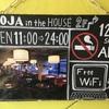 渋谷のMOJA in the HOUSEでハウスメイドワッフルチキン