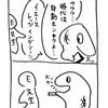 四コマ・自動ホンヤク