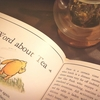 休日、夜、本に触れて。  no.6「いつか来る日を待つ話。-TEDDY BEARとプーさんのレシピ本- 」