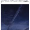 【地震雲】8月15日~16日にかけて『地震雲』の投稿が相次ぐ!8日には大地震の前兆とされる『環水平アーク』も出現!『スタージョンムーン』が『南海トラフ地震』などの巨大地震のトリガーになるという説も!