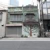 神田須田町に残る看板建築物