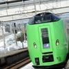 春の三連休乗車券(9) 蟹田