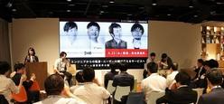 GeekOut主催 ファンプレックス×DeNA Games Tokyo「SIerエンジニアからの転身~ゲーム運営業界の魅力とやりがい~」イベントレポート