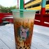 タピオカドリンク店「Bull Pulu(ブルプル)」で黒糖タイガーミルクティを飲む!(沖縄県名護市)
