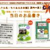【告知 '17年の秋の同人イベント出展】COMIC☆PARTY29 in 恋都祭の情報まとめ