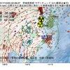2017年10月03日 22時08分 茨城県南部でM3.0の地震