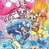 『キラキラ☆プリキュアアラモード』
