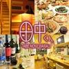 【オススメ5店】上本町・鶴橋(大阪)にあるピザが人気のお店