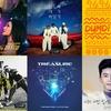 【 K-POP週間チャート(08.10~08.16) 】