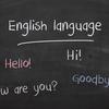 すでに安定の低レベル。日本人の英語力、向上の気配なし…