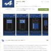 ALPINE A110 ALPINE mySPINとオーディオシステム