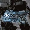 ザ・メックスミスのゲームと攻略本の中で どの作品が最もレアなのか