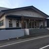【北海道旅行】これはたまらん!絶品海の幸。積丹の鱗晃荘へ宿泊してきた。