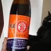 丸島醤油は美味しい!原材料やこだわりは?