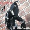 【ハズブロ・パルス&ターゲット限定】 海外版 Universal Monsters Dracula コラボ商品 トランスフォーマー コラボレーション ドラキュラス  レビュー