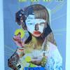 2014年9月19日(金)〜9月24日(水)少女神展
