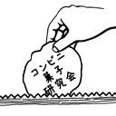 コンビニ菓子研究会