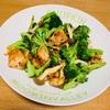 新米主婦のリピートレシピ【ブロッコリーと鮭ときのこ焼き】