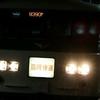 JR・東海道本線の夜行快速 「ムーンライトながら」|18きっぱー御用達