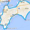 自転車で四国一周したときの恐怖体験。