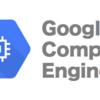 【GCP入門】GCEで新しいプロジェクトを作成し、仮想マシンインスタンスを起動するまでの手順