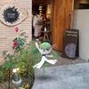 特別なスタバで特別なキルリアと【ポケモンGOAR写真】Neighborhood and Coffee 奥沢2丁目店