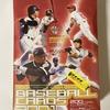 2001BBMベースボールカード 開封。