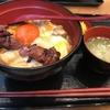 ランチ日記#5 京橋エドグラン「鶏味座」のレバー入り親子丼