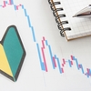 立会外分売。勝率8割超えのローリスク投資。本日全力申込した結果を例にご紹介。株初心者におすすめです