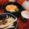 大阪 石橋「源樹や」日本酒の種類が色々楽しめてサクッと飲める居酒屋さん