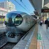 【特急ラビュー】池袋〜西武秩父 赤ちゃん連れの列車旅