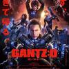 映像のクオリティーにビックリ!「GANTZ:O」(2016)