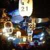 【スナップ】シネレンズPO3-3とXenon 28mmで花園神社酉の市、原宿スナップ【α7II, X-E1】