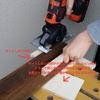 100均DIYでブラックアンドデッカーで使える「丸鋸ガイド」を作る!