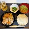 お野菜たっぷり♡簡単晩ご飯❣️