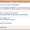Bottle Web Framework on Python Tools for Visual Studio (1)