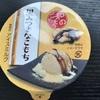 ファミリマート限定 赤城乳業 和のごちそう 黒みつきなこもち 食べてみました