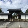 大安寺に縁のある弘法大師をしのぶ法要「弘法大師正御影供(しょうみえく)」(奈良市)