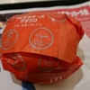 マクドナルド食レポの記事まとめ【随時更新】