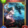 新カードレビュー ドラゴン編