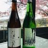 【稲乃花 月白と梅重】日本酒ラベルデザイン