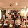 松戸 伊藤楽器 「譜読みの力を伸ばす教本」