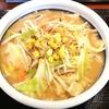 【丸亀製麺】 具沢山のちゃんぽんうどんはボリューム満点!