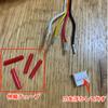 M5StackとM5UI.Flowで子供のプログラミング教室#4